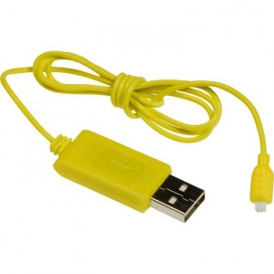 USB cable - S111G-16
